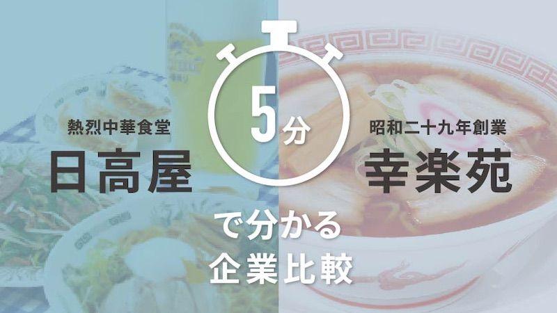 「東洋経済オンライン」にて記事が掲載されました。